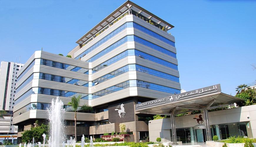 Banque Atlantique change d'identité visuelle à Abidjan avec Youssou N'DOUR