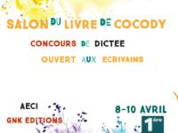 Côte d'Ivoire (littérature): L'association des écrivains organisent un grand concours de dictée.