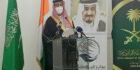 Cote d'Ivoire(Coopération bilatérale) : Le roi Salman Bin Abdelaziz Al Saud offre 75 tonnes de dattes aux musulmans .